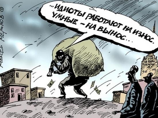 Бывший глава новосибирской ГЖИ оказался в центре самарского скандала