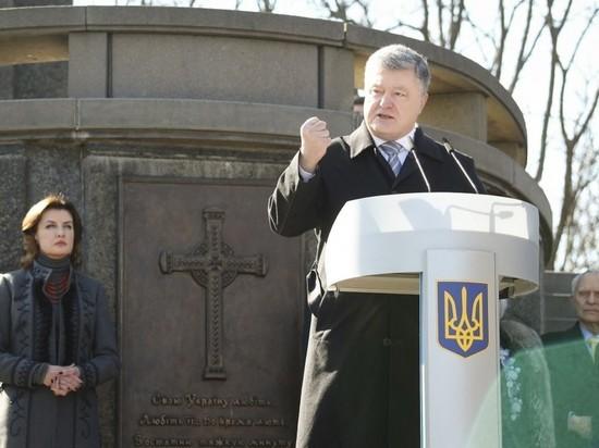 Националисты атаковали Порошенко в Чернигове: «Где отрубленные руки?»