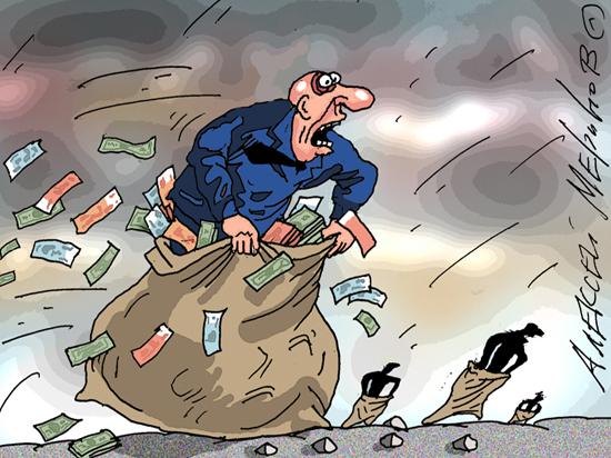 Коррупция как система: кто набивает карманы и как  это остановить