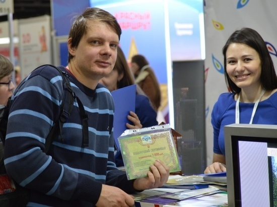 Серпухов представил себя на международном конкурсе