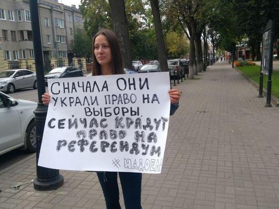 Домашний арест Лии Милушкиной продлён на 2 месяца