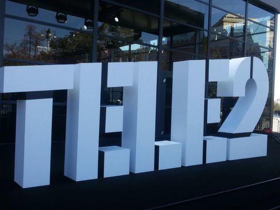Tele2 завершает подготовку сети продаж и обслуживания к запуску коммерческих операций в Ивановской области