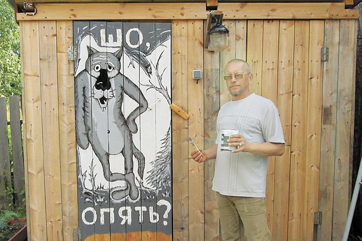 Картинки на двери туалета на даче