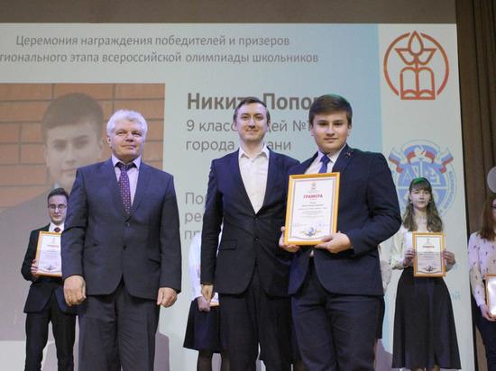 Лучшие липецкие школьники получили награды