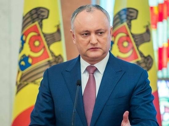 Диалог во имя будущего Молдовы