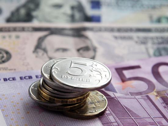 Назван среднегодовой курс доллара в 2019 году: упадет до 62 рублей