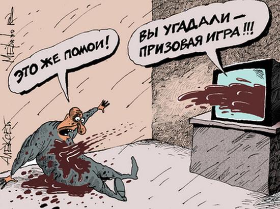 Кузбасскую литературу возвращают из андеграунда