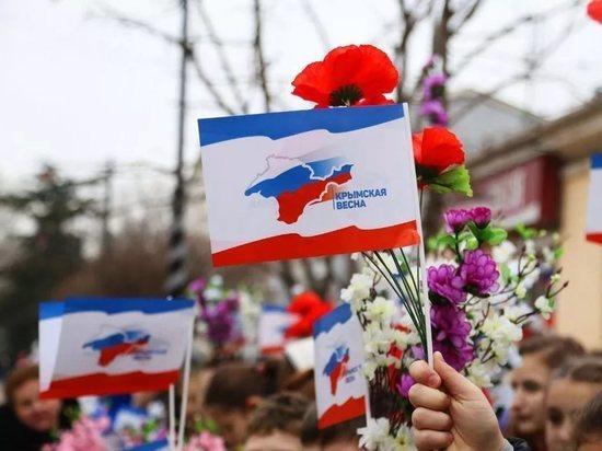 Пять дней будут праздновать в Чите воссоединение Крыма с Россией