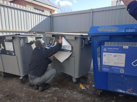 В городском округе ведется активная установка мусорных контейнеров нового образца