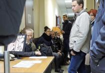 Власти увеличат число россиян за счет мигрантов