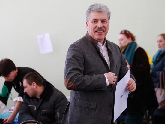 Экс-кандидат в президенты станет парламентарием от КПРФ