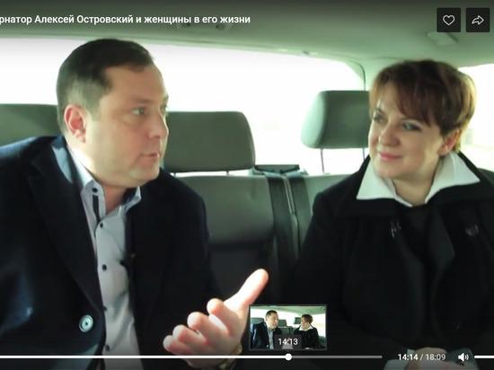 Глава Смоленской области рассказал о главных женщинах в своей жизни