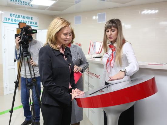 Кемеровская городская клиническая поликлиника № 5 открылась после ремонта