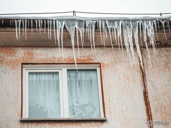 Глыба льда обрушилась на кемеровскую школьницу