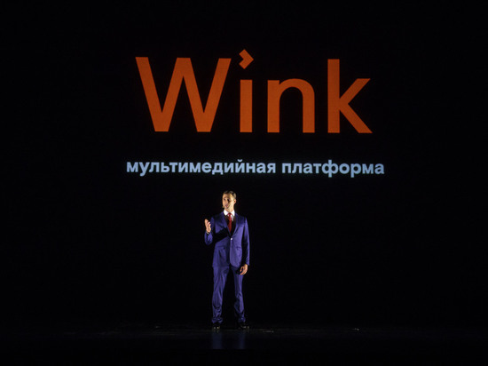 Приложение Wink «Ростелекома» жители ЦФО установили 645 тысяч раз