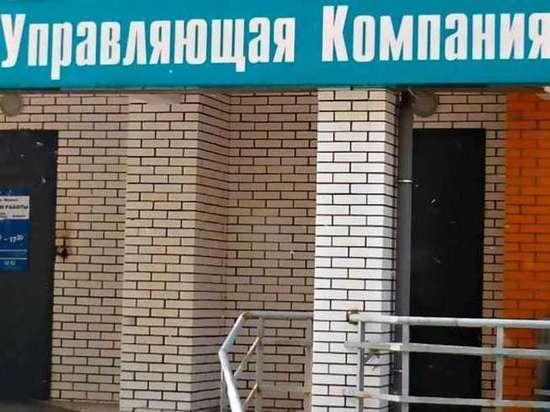 Прокуратура нашла нарушения в деятельности 30 УК Калуги