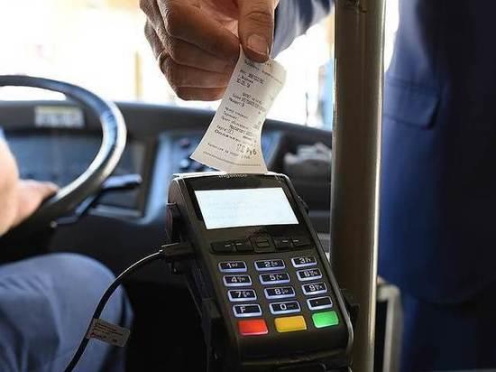 В красноярских автобусах начали тестировать оплату по банковским картам