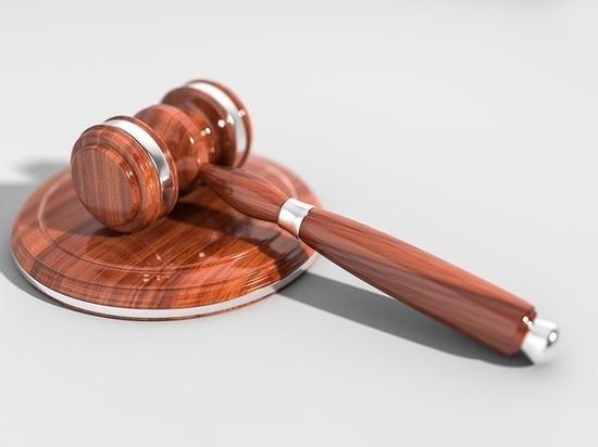 В Великих Луках приговорили молодую девушку за убийство мужчины