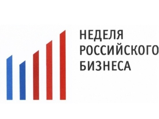 Глава Смоленской области принимает участие в НРБ