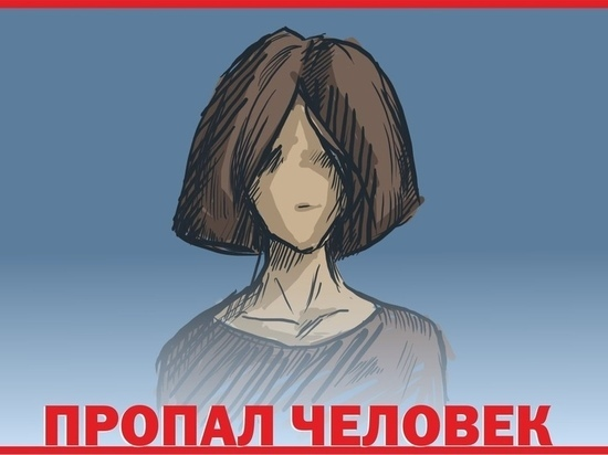 24-летняя новокузнечанка пропала без вести в праздники