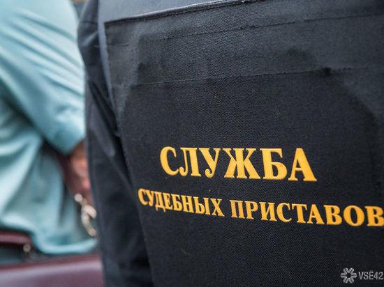 Крупный кемеровский ТЦ закрыли из-за нарушения правил пожбезопасности
