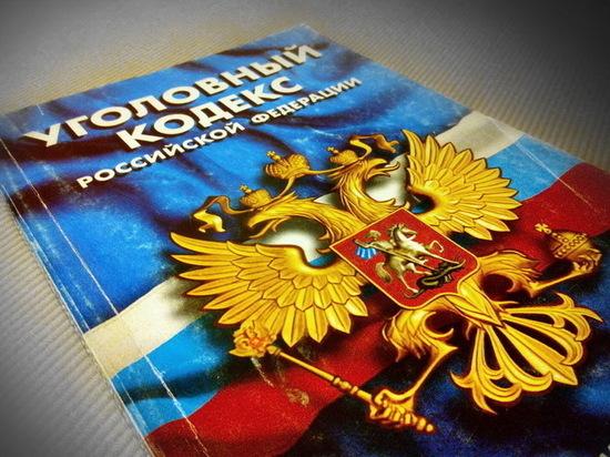 У жителя Воронежской области изъяли более 3 кг марихуаны