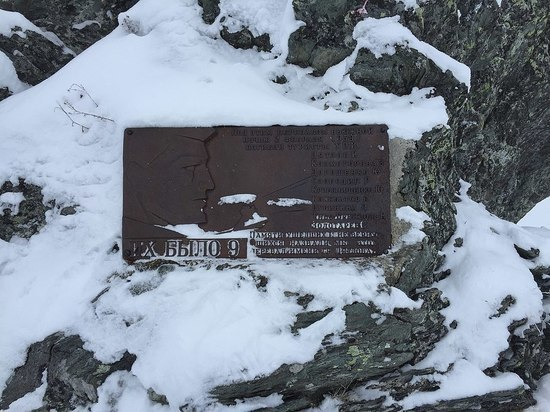 Группу Дялова убили шаманы: опубликованы детали «мистической» версии - наука