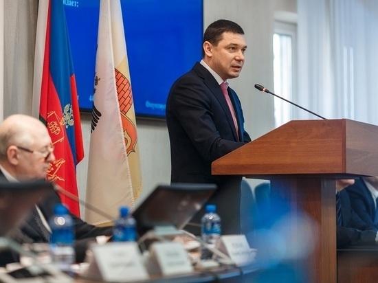 Бюджет Краснодара Евгений Первышов назвал «напряжённым»
