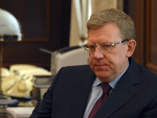 Кудрин объявил, что РФ должна стремиться ксмягчению западных санкций