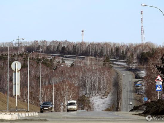 Дорогу из Новокузнецка до Междуреченска пустят в обход поселений