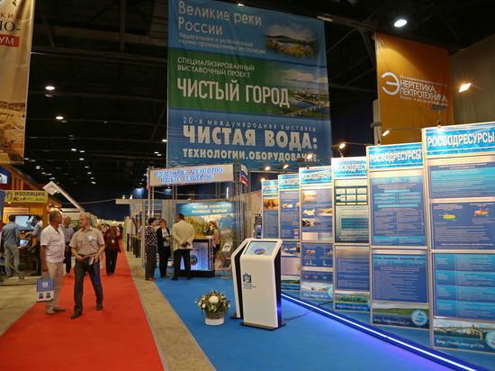 XXI форум «Великие реки» пройдет в Нижнем Новгороде 14-17 мая