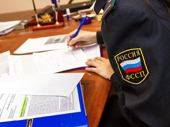 В Чебоксарах судебный пристав скрыла 11,8 млн рублей долгов