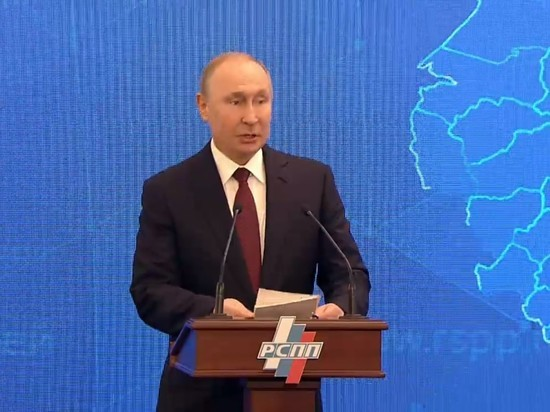 Путин на съезде РСПП оговорился про
