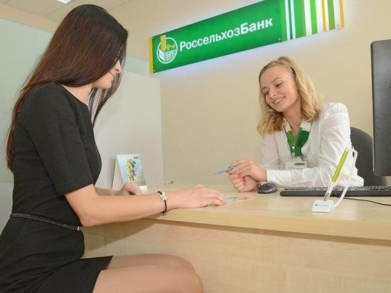 Более 212 тысяч жителей Мордовии выбрали продукты Россельхозбанка