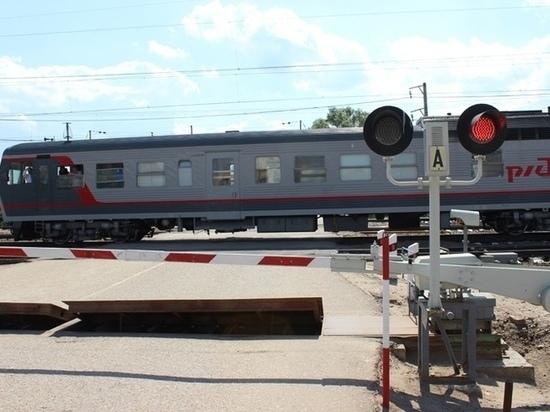 Проводница поезда Москва-Смоленск нашла в наволочке тайник