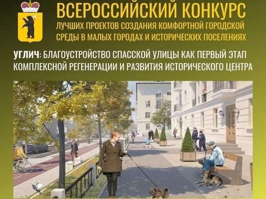 Дмитрий Миронов: пять малых городов Ярославской области готовят проекты на всероссийский конкурс Минстроя