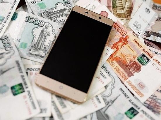 Женщину из Воронежа мошенники по телефону обманули на 160 тыс. рублей