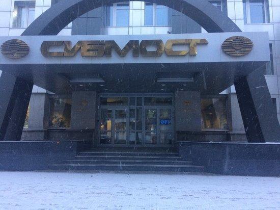 Продолжается ожесточенная «война» между мэрией Томска и фирмой «Сибмост»