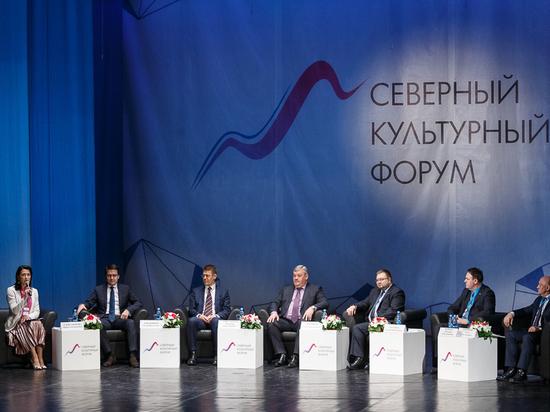 Калмыцкая делегация отправилась на форум в Коми