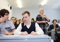 Засчитывать в рабочий стаж участие школьных учителей в организации и проведении государственных экзаменов предложило Минпросвещения