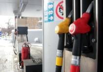 Ужесточить правила продажи бензина и дизельного топлива на автозаправочных станциях намерен Минпромторг