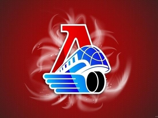 «Локомотив» подал официальный протест на судейство в матче с СКА