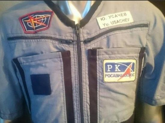 Космонавт Усачев прокомментировал продажу своего костюма за полмиллиона