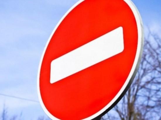 В центре Саранска 16 марта ограничат движение авто