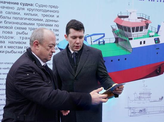 Под Калининградом впервые за 20 лет начали строить рыболовный траулер