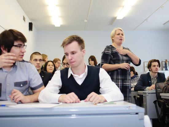 Работу на ЕГЭ учителям зачтут в трудовой стаж