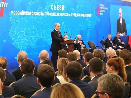 Путина на съезде РСПП попытались оградить от опасных записок