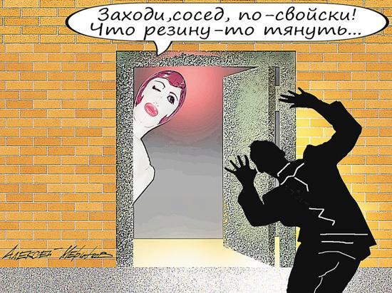 Москвичи ополчились на секс-шопы: