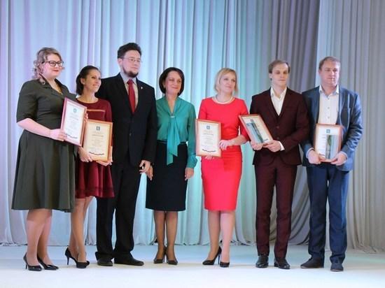 В Калининграде выбрали учителя года