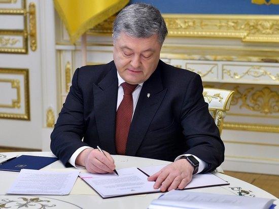 Вместе с главой внешней разведки Порошенко уволил крупного чина СБУ